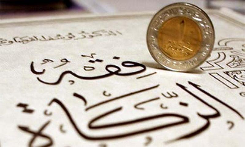 Broker forex islam terbaik