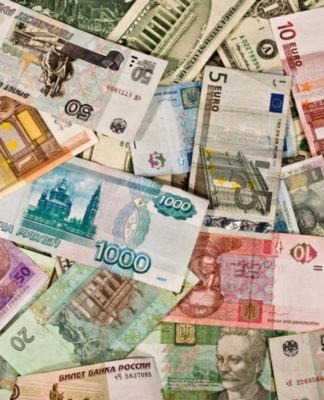 Nilai mata uang forex pakistan